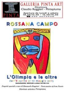 Rossana Campo, L'Olimpia e le Altre, courtesy Emanuela Ruggieri, Galleria PINTA
