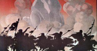 Litografia a colori dal libro-spartito Le Sphinx, poema musicale di Georges Fragerolle con ombre e illustrazioni di Amédée Vignola, Enoch-Flammarion, Paris, 1896