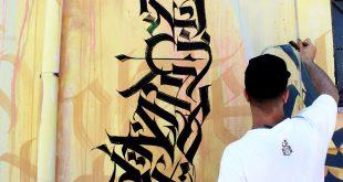 Warios per Le Personali di Graffiti Zero