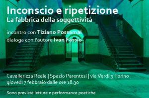 La Fabbrica della Soggettività, Tiziano Possamai
