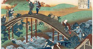 Il Giappone di Hokusai Hiroshige e Hasui inaugura un nuovo ciclo di mostre alla Pinacoteca Agnelli