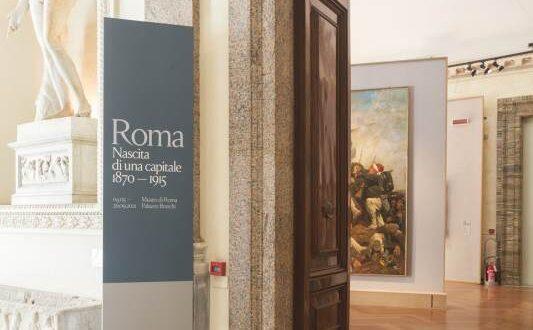 Roma. Nascita di una capitale al Museo di Roma